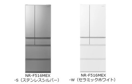 パナソニック、「Wシャキシャキ野菜室」を真ん中にレイアウトした大容量冷蔵庫「NR-F516MEX(513L)」など発売
