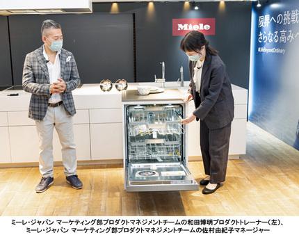 ミーレ・ジャパン、「Generation 7000」シリーズからビルトイン調理機器と食器洗い機の新製品を発売、デザイン・耐久性・使い心地にこだわった史上最高のシリーズ