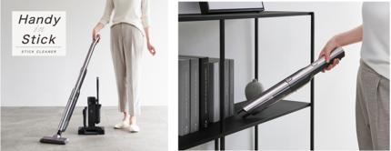 アイリスオーヤマ、スティッククリーナーとハンディクリーナーを一体化した「充電式スティッククリーナー」を発売