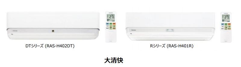 http://www.mylifenews.net/appliance/upimages/20210311tosib.png
