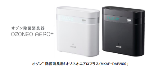 http://www.mylifenews.net/appliance/upimages/20210620maxe.png