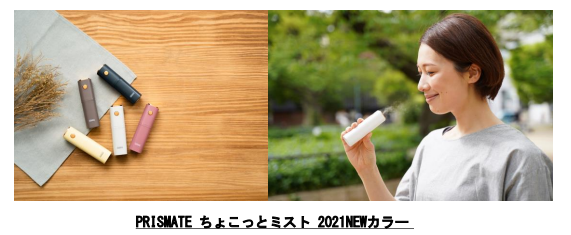 http://www.mylifenews.net/appliance/upimages/20210730_life.png