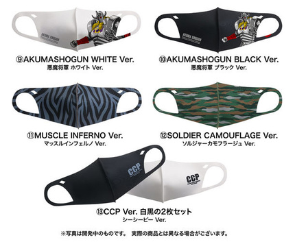 "CCP、洗える""キン肉マン""体感冷却フェイスマスクを期間限定で発売"