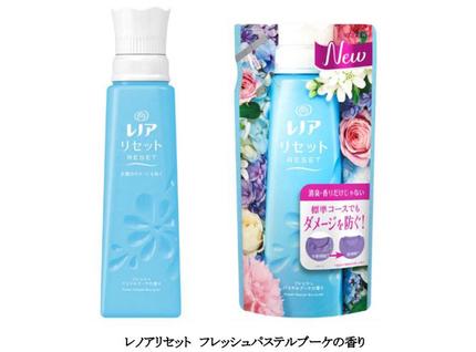 P&G、柔軟剤「レノアリセット フレッシュパステルブーケの香り」を発売