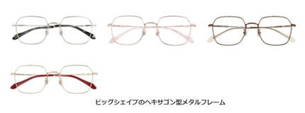 インターメスティック、Zoffが春のコレクション「Zoff CLASSIC LINK Collection」を発売