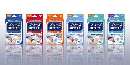 佐藤製薬、鼻腔を拡げて呼吸をラクにする鼻孔拡張テープ「ブリーズライト」を発売