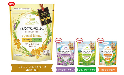 バスクリン、薬用入浴剤「バスクリンマルシェ ジンジャー&レモングラスMixの香り」を発売