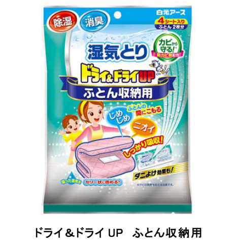 http://www.mylifenews.net/commodity/upimages/20190718hakuge.png