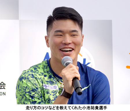 http://www.mylifenews.net/commodity/upimages/20191105kao_koi.jpg