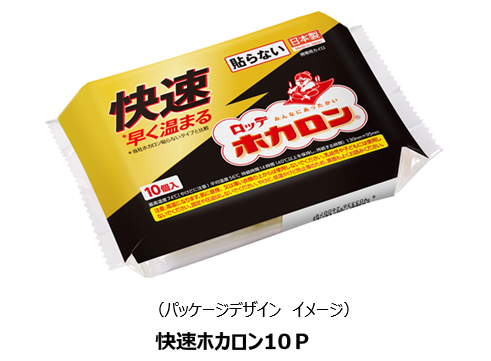 http://www.mylifenews.net/commodity/upimages/20200918_lotte.png