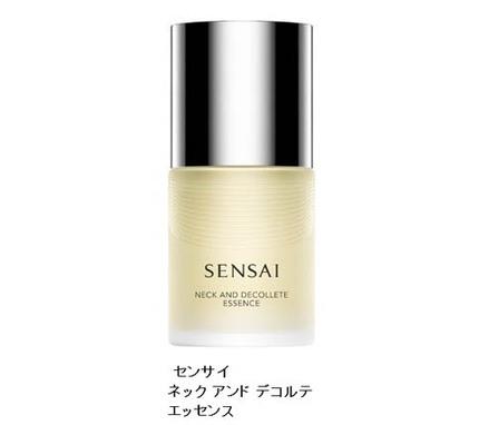 カネボウ化粧品、スーパープレステージブランド「SENSAI(センサイ)」からオイル状美容液やボディケアアイテムを発売