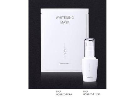 ナリス化粧品、美白ブランド「リソワ」を通販サイト「アマゾン」での通信販売と研修センター(東京・大阪)で発売