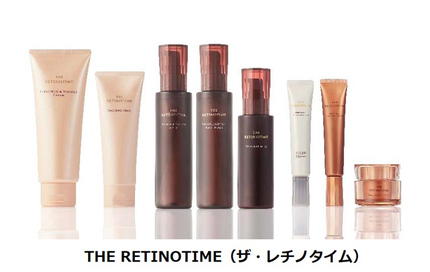マツモトキヨシHD、シワ改善スキンケアブランド「レチノタイム」を「THE RETINOTIME」に全面リニューアル