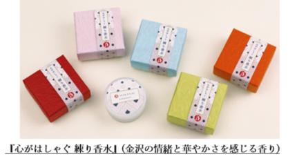 ディーフィット、MAKANAI金沢駅あんと店限定「心がはしゃぐ 練り香水」(金沢の情緒と華やかさを感じる香り)を発売