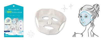 粧美堂、ホームエステアイテムの「スリムゲルマスク」と「密着シリコンマスク」を発売
