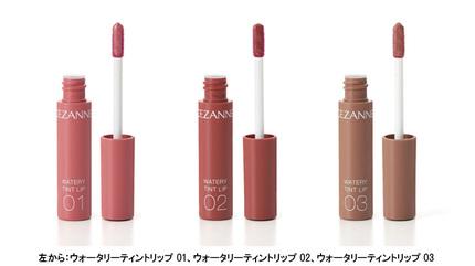 セザンヌ化粧品、「ニュアンスオンアイシャドウ」から深みカラー「ブロンズレッド」と色移りしにくい「ウォータリーティントリップ」を発売