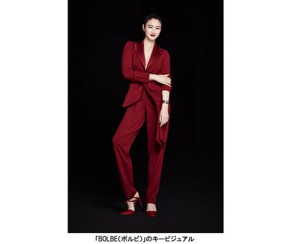 BONOTOX Japan、女優の小雪さんが韓国発ラグジュアリーコスメブランド「BONOTOX」の新ミューズに就任、5ブランドを異なるイメージの世界観で表現したキービジュアルを公開