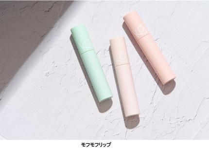 イチナナキログラム、かならぼと共同開発した新コスメブランド「KG cosme」を発売