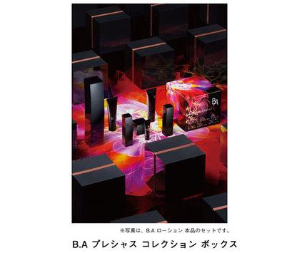 ポーラ、「B.A」から「B.A プレシャス コレクション ボックス」を数量限定で発売