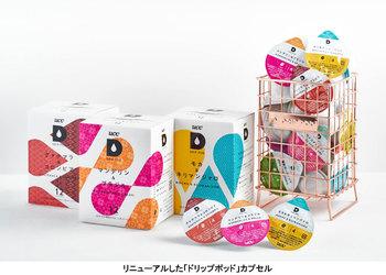 菓子・ドリンク