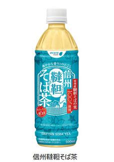JR東日本ウォータービジネス、飲料ブランド「acure made」から「信州韃靼そば茶」を発売