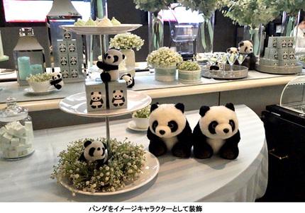 ANAインターコンチネンタルホテル東京、抹茶色に染まるフェア「抹茶コレクション2020」を開催、シャンパン・バーの「抹茶プライベートブッフェ」では全30種類のメニューを提供