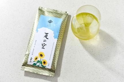山本山、冷茶でも楽しめる、すっきりした味わいの煎茶「夏の空」を期間限定発売