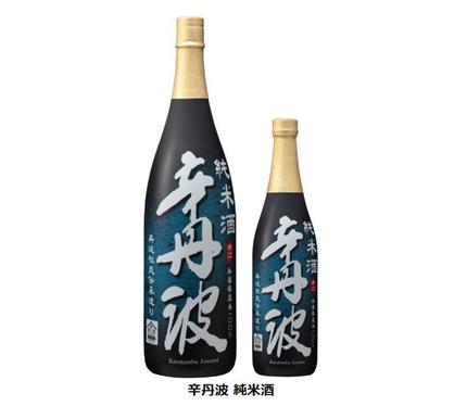 大関、「辛丹波 純米酒 1.8L瓶詰/720ml瓶詰」を発売