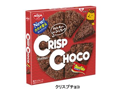 日清シスコ、「チョコフレーク」シリーズ5品をリニューアル発売