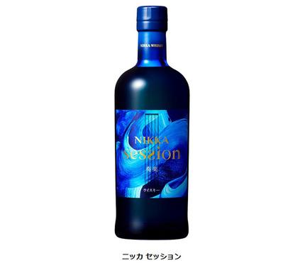アサヒ、ニッカウヰスキーの新ブランド「ニッカ セッション」を数量限定で発売