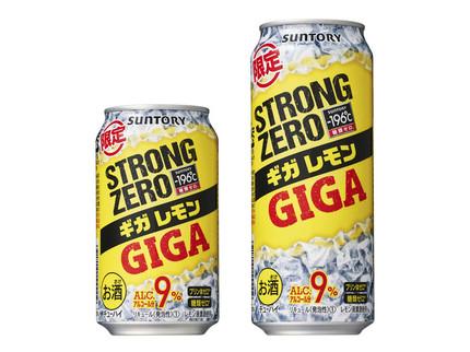 サントリースピリッツ、「-196℃ ストロングゼロ〈ギガレモン〉」を期間限定で発売