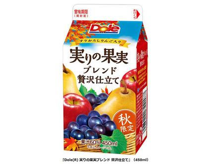 雪印メグミルク、「Dole 実りの果実ブレンド 贅沢仕立て」(450ml)を期間限定で発売
