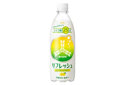 アサヒ飲料、ぶどう糖を25g配合した「『三ツ矢』リフレッシュ」を発売
