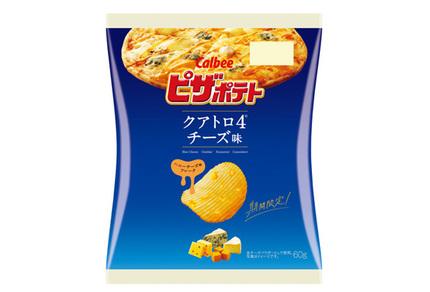 カルビー、ハチミツを垂らしたクアトロフォルマッジを再現した「ピザポテト クアトロチーズ味」をコンビニ先行で期間限定発売