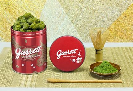 Garrett Japan、「抹茶トリュフ キャラメルクリスプ」「Garrett 2021 ETO缶」「黒トリュフ」を期間・数量限定で発売