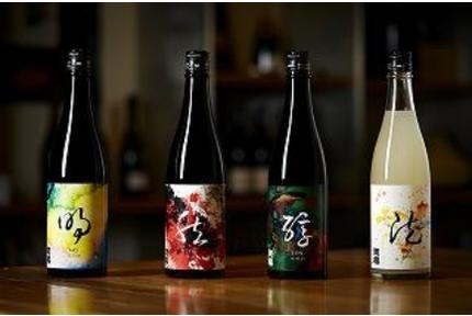 阿櫻酒造、秋田山内杜氏の照井俊男氏が初めて手掛ける「伝統蔵アッサンブラージュシリーズ」を発売