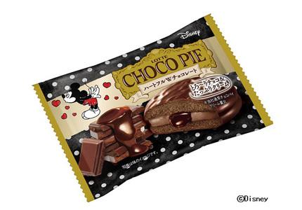 ロッテ、「チョコパイ<ハートフルWストロベリー>個売り」「チョコパイ<ハートフルWチョコレート>個売り」を発売