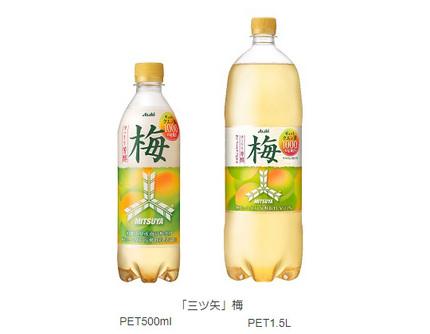 アサヒ飲料、和歌山県産南高梅とクエン酸1000mgを配合した「『三ツ矢』梅」を発売