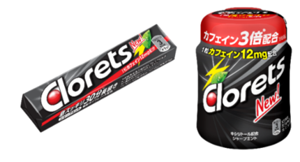 モンデリーズ・ジャパン、「クロレッツXPオリジナルミント/クリアミント/シャープミント」をリニューアル発売