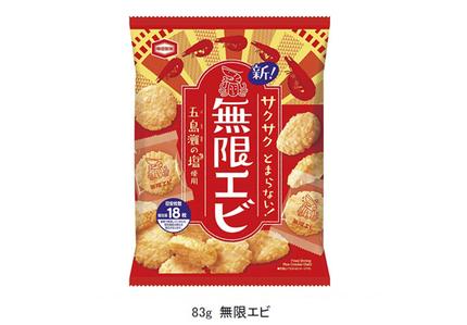 亀田製菓、香ばしい海老のおいしさが特長の揚げせんべい「83g 無限エビ」を発売
