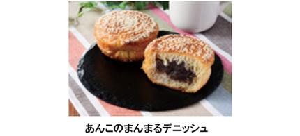 ローソン、マチノパンシリーズから「マチノパン しみしみバターのはちみつトースト」など3品を発売