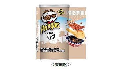 日本ケロッグ、成型ポテトチップス「プリングルズ」から「プリングルズ TEXAS リブ」を発売