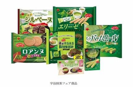 ブルボン、宇治抹茶を使用した「もちもちショコラ桜抹茶」など7品を期間限定発売