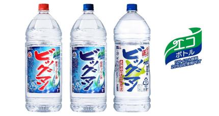 合同酒精、焼酎などのペットボトル商品を順次リサイクル原料を20%使用したペットボトル容器に変更して出荷