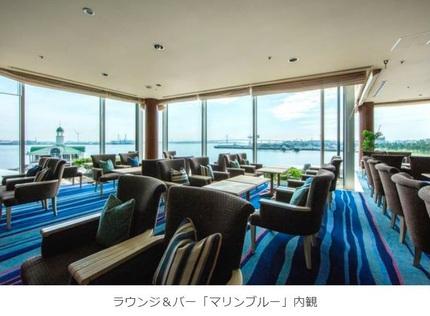 ヨコハマグランドインターコンチネンタルホテル、「ハロウィンアフタヌーンティー」を期間限定で提供