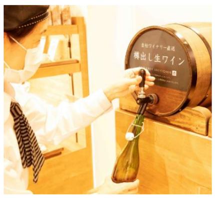 シャトレーゼ、シャトレーゼワイン取扱店で「シャトレーゼ 夏ワインフェア」を開始