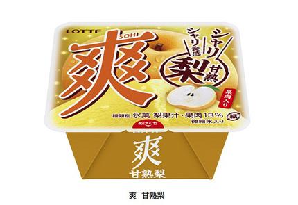 ロッテ、リアルな梨の味わいを追求したアイス「爽 甘熟梨」を発売