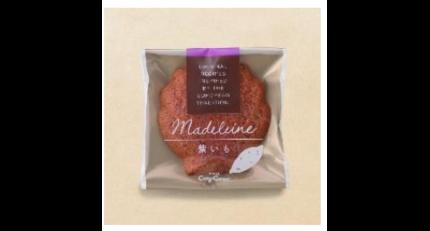 銀座コージーコーナー、和栗・かぼちゃ・紫いもを使用した「秋のマドレーヌ」を季節限定で販売