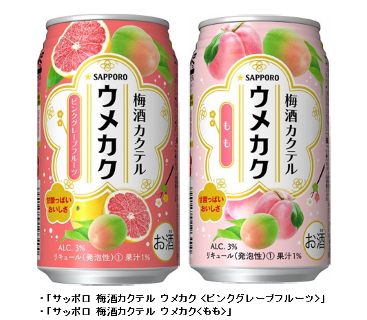 http://www.mylifenews.net/drink/upimages/20181206sapp.png