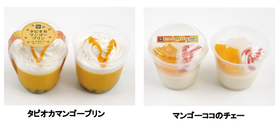 http://www.mylifenews.net/drink/upimages/20190514minis.png